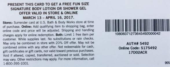 Printable: Free Fun Size Body Lotion or Shower Gel