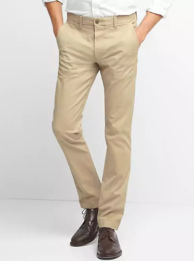 Save 20% on Classic Stretch Skinny Khakis with Gap Newsletter Sign Up